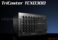 高清TriCaster XD300