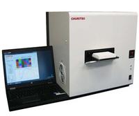 高靈敏度生物熒光檢測系統