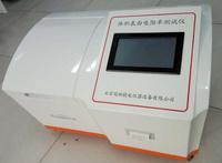 絕緣材料體積表面電阻測定儀