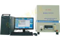 华源全自动煤炭氟氯测定仪氟氯含量分析设备按时发货