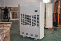 多乐信工业除湿机生产直销,高效品质,DP-30S工业型除湿机