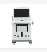 北京博康经络检测仪器 中医经络仪器JL01A型