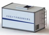 對流層大氣環境監測激光雷達