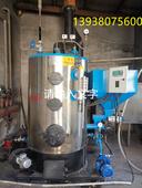 全自动蒸汽发生器_全自动蒸汽发生器厂家提供最新批发价格