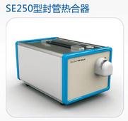 韓國森通封管熱合器血袋熱合機
