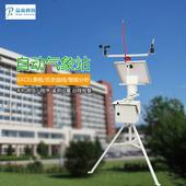 PINGOO品牌  气象仪器  PG-610A/XY  校园自动气象站