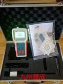 便携式土壤水分仪/土壤水分测定仪/手持式土壤水分速测仪