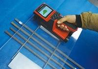 一體式鋼筋檢測儀  型號:MHY-28632