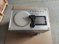 上海浦蝶呼吸阀检测仪YLSQ 便携式