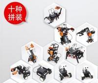 中学创客实验室建设方案 创客仪器 趣味智能机器人创客实验盒