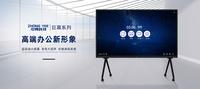 中异科技智能会议平板110寸大尺寸触摸屏会议一体机十大品牌工厂