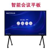 中异科技巨幕智能会议平板110寸交互式会议触摸屏