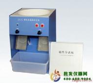 磁性金属测定仪(含分离板)