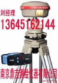 雙頻雙星GNSS科力達RTK/南京科力達K9T