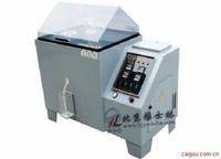 ISO3768鹽霧試驗箱標準試驗方法