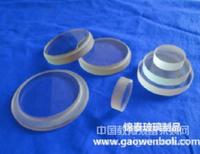 钢化视镜玻璃