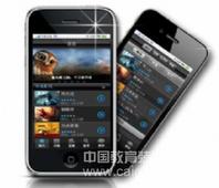 南京市电教馆移动流媒体资源库系统解决方案