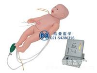 高級全功能新生兒模擬人