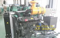 移動拖車濰柴柴油發電機組