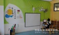 教育装备电子白板 升皇电子