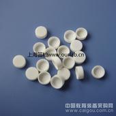 Shimadzu氧化铝样品盘/坩锅