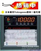 SR10006溫度有紙記錄儀|yokogawa橫河SR10006-3sr10006說明書