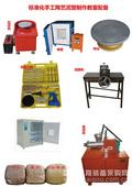 标准化陶艺手工制作教室配备标准