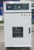 高低溫循環試驗箱價格|原理