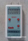 层流手术室静压差检测仪/测试仪