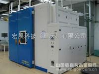 宏展仪器(重庆)--步入式恒温恒湿检测测试试验室设备