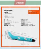 创意派 3D打印笔 立体绘图笔 P-100B 厂家直销