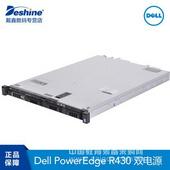 戴尔/DELL/R430/E5-2603v3/4G/1TB/H330/2*550W热/(热插拔/4背板