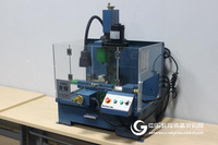 微型數控銑床|小型數控機床|教學設備|教學設施