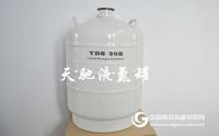 徐州天馳30L便攜式液氮罐價錢多少