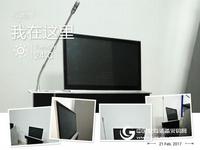 廣州永更電腦一體機