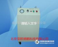 空氣泵/空氣發生器/純凈空氣泵