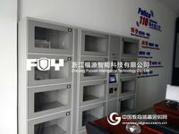 物證柜 電子物證柜及指紋物證保管柜的優點-浙江福源
