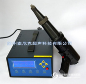 超声波焊接应力时效冲击枪  低价大清仓