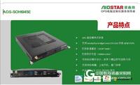 爱鑫微酷睿i3-3320cpu 集成显卡HD OPS电脑盒 触控一体机内置OPS电脑