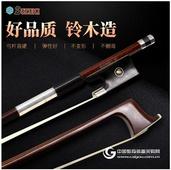 出售日本SUZUKI铃木进口小提琴琴弓巴西木纯马尾圆弓八角弓子 东莞南城旗舰店供应