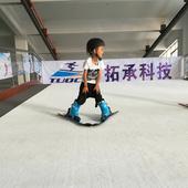 冰雪运动体验设备 儿童训练滑雪机 广东健身房室内滑雪机厂家