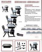 塑料课桌椅-ABS塑料课桌椅-学生课桌椅-幼儿课桌椅
