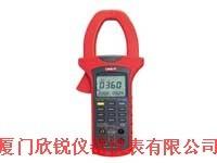 數字鉗形功率計UT233