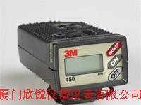 美国3M硫化氢气体检测仪455