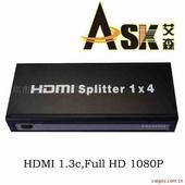 HDMI分配器一进四出
