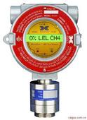 防爆红外可燃气体探测器IR-522型