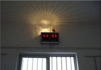 特教院校振動喚醒報警系統