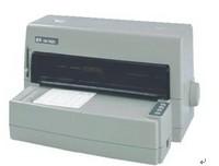 得實DS7220針式打印機