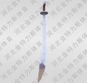 刀(2404)