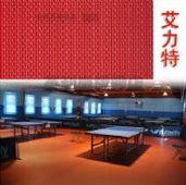 英利奥艾利特布纹pvc运动地板乒乓球羽毛球篮球